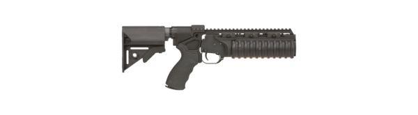 """M203 40MM 7"""" STAND-ALONE SHORT RAIL MOUNTED GRENADE LAUNCHER"""
