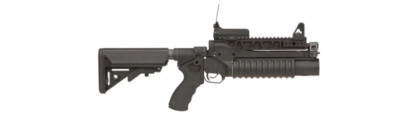 """M203 40MM 9"""" STAND-ALONE M4/M16 BARREL MOUNTED GRENADE LAUNCHER"""