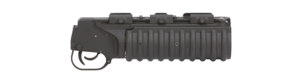"M203 40MM 7"" SHORT RAIL MOUNTED GRENADE LAUNCHER ""SHORTY 40"""